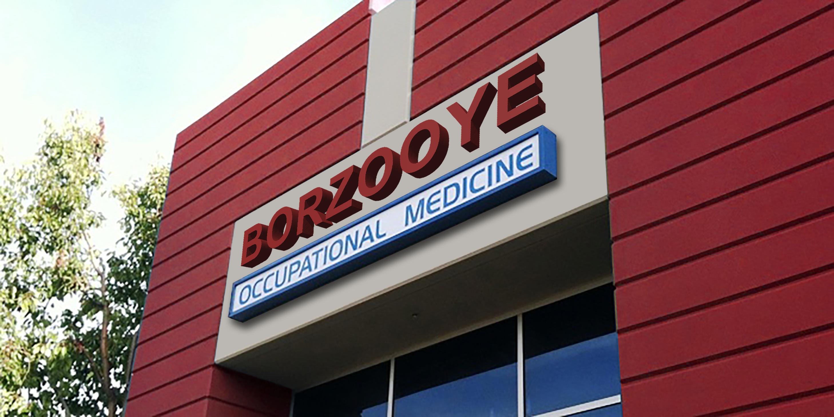 مرکز تخصصی طب کار
