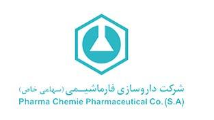 شرکت دارو سازی فارما شیمی
