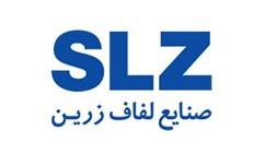 صنایع لفاف زرین