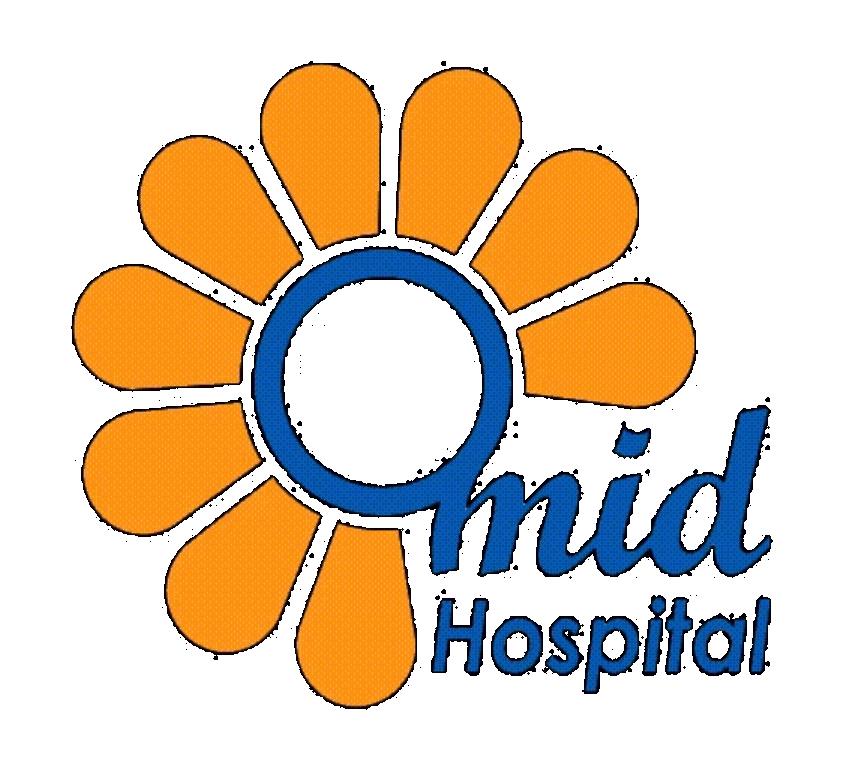 بیمارستان امید